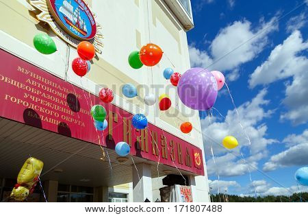 BALASHIKHA/ RUSSIA - SEPTEMBER 1. Balloon release at the celebration of the beginning of the school year on September 1, 2016 in city Balashikha, Moscow region, Russia.