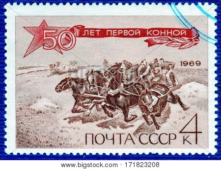 USSR - CIRCA 1969: Postage stamp printed in the USSR devoted to the 50th anniversary of the First Cavalry. circa 1969