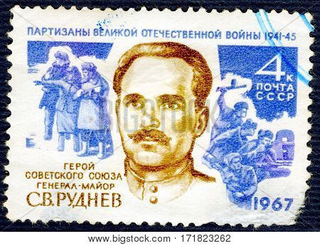 USSR - CIRCA 1967: Postage stamp printed in USSR shows portrait of S.V. Rudnev, General Major, Hero of the Soviet Union, from the series
