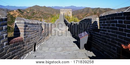 The Great Wall of China near Beijing