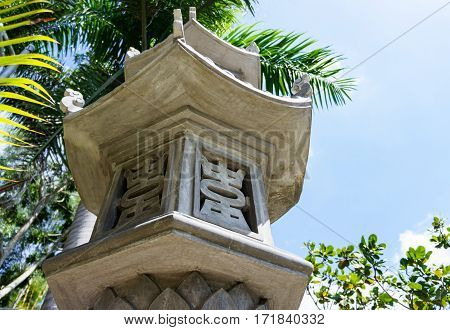 Part Of Architectural Gate Buddhist Temple In Vietnam. Column.