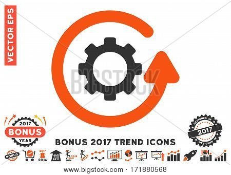 Orange And Gray Gearwheel Rotation Direction pictogram with bonus 2017 year trend images. Vector illustration style is flat iconic bicolor symbols white background.