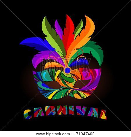 Carnival mask with colorful feathers. Vector illustration.