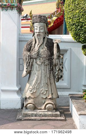 Old Man Statue In Chinese