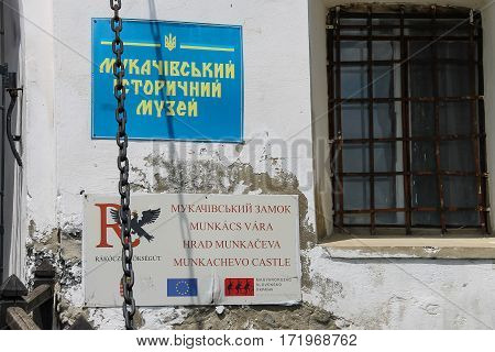 Mukachevo Ukraine - July 2 2014: Sign on the wall of the historical museum