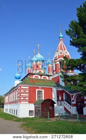 """Temple Of Tsarevich Dimitri """"in Blood"""" In Uglich"""