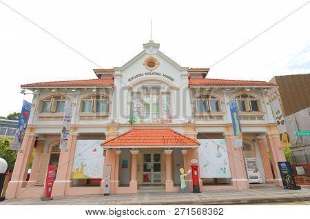 Singapore - November 16, 2018: Singapore Philatelic Museum In Singapore.