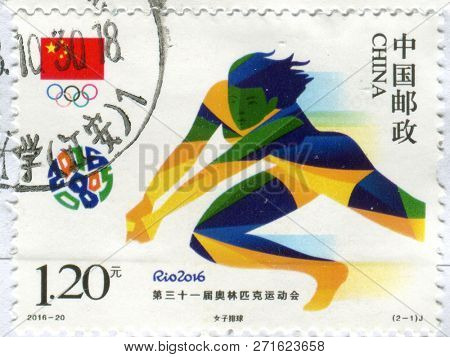 GOMEL, BELARUS, 27 OCTOBER 2017, Stamp printed in China shows image of the Rio 2016, circa 2016.