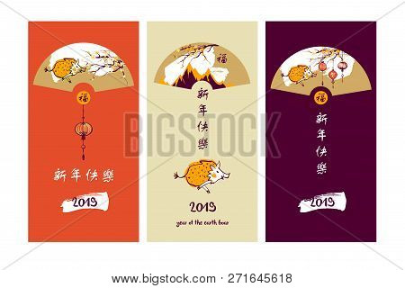 Silhouette Pig. Earth Boar Symbol Of The 2019. Hieroglyph Chines