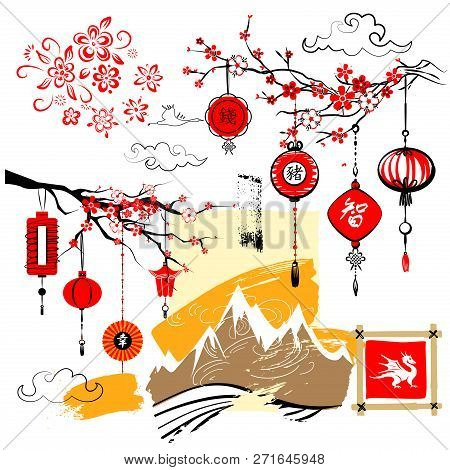 Chinese Minimalist Style Template Image With Hieroglyph In Asian
