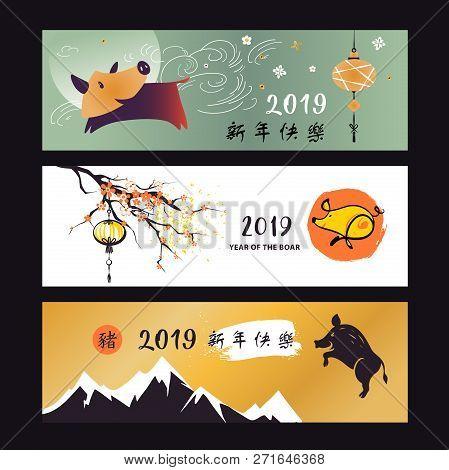 Pig. Earth Boar Symbol Of The 2019. Hieroglyph Chinese Translati