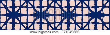 Japanese Tie Dye Seamless Pattern. Artistic Shibori Seamless Pattern. Premium Japanese Clothes Patte