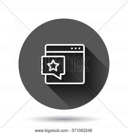 Browser Window With Star Icon In Flat Style. Wish List Vector Illustration On Black Round Background