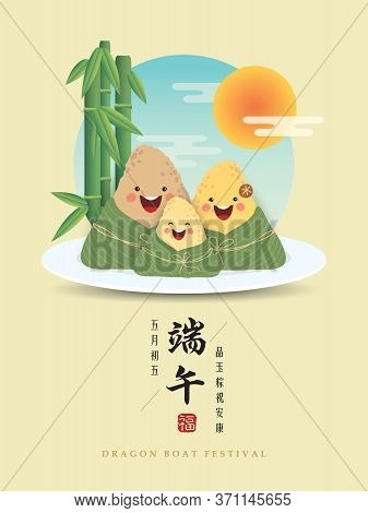 Cartoon Chinese Rice Dumpling Family With Bamboo Leaf & Summer Landscape In Flat Design. Duan Wu Fes