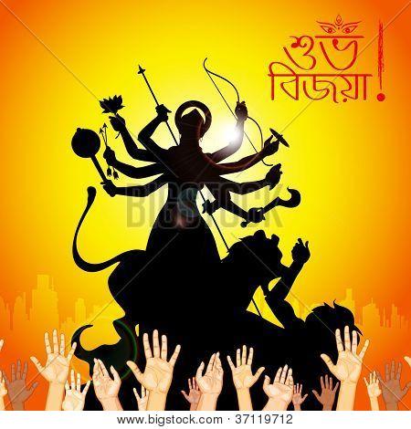 illustration of sculpture of goddess Durga killing Mahishasura poster