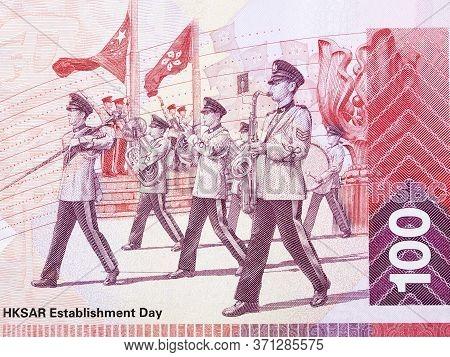 Hksar Establishment Day From Hong Kong Money