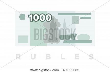 Ruble Money, Russian 1000 Rubles Paper Banknote. Vector Illustration