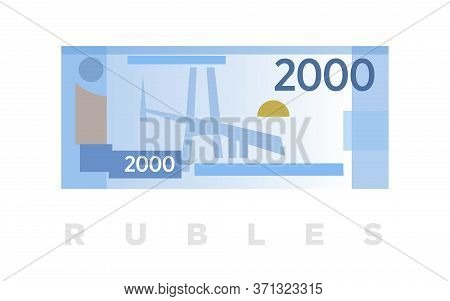 Ruble Money, New Russian 2000 Rubles Paper Banknote. Vector Illustration