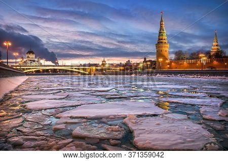 View Of The Vodovzvodnaya Tower Of The Moscow Kremlin, The Cathedral Of Christ The Savior And The Bi
