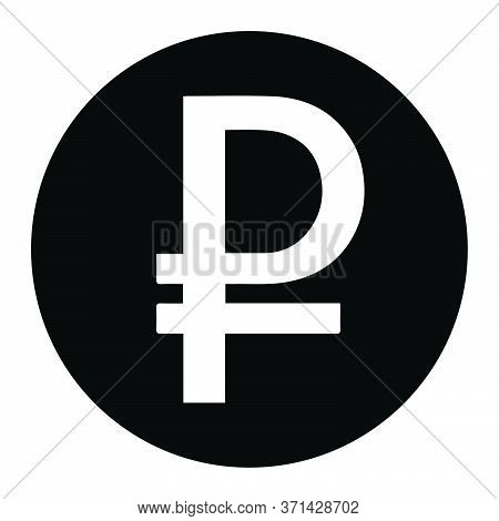 Rub Russian Rubble Symbol. Black Illustration Isolated On A White Background. Eps Vector