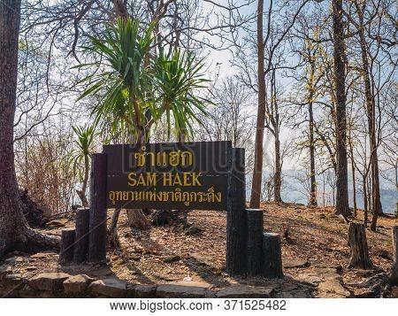 Sam Haek On Phu Kradueng Mountain National Park  Loei City Thailand.phu Kradueng Mountain National P