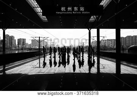 February 2020, Hangzhou, China. Railway Station. The Position Of The City Near The West Lake Is What