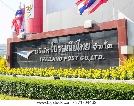 Thailand Post Company Chaengwattana Bangkok Thailand-25 December 2018:thailand Post Office Which Is