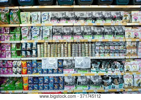 Minsk, Belarus - June 11, 2020: Food Department For Pets. Shelving With Various Types Of Food For Pe