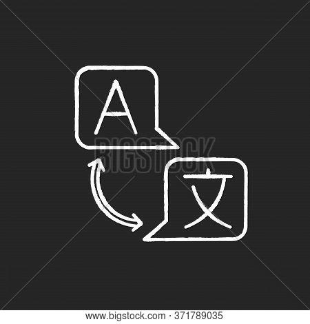 Language Translation Chalk White Icon On Black Background. Freelance Interpreter. Foreign Vocabulary