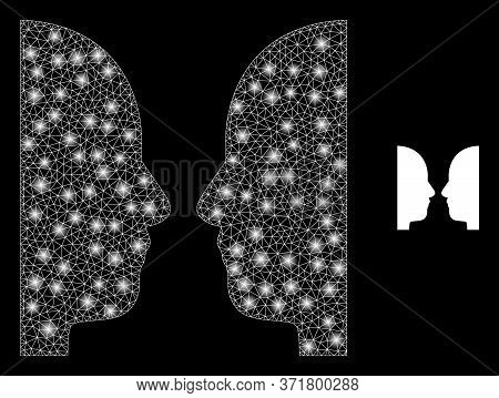 Shiny Web Mesh Dual Face With Lightspots. Illuminated Vector 2d Model Created From Dual Face Icon. S