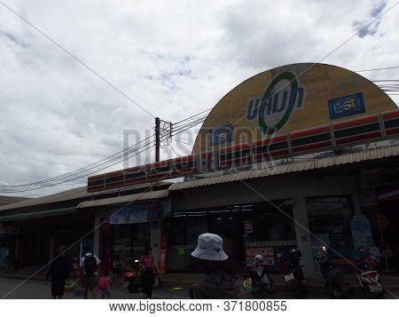 Bangkok Bus Terminal (chatuchak) Bangkok Thailand-30 July 2019:bangkok Chatuchak Bus Terminal, Also