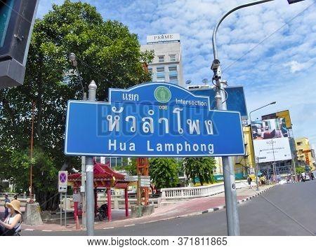 Bangkok Thailand.bangkok Thailand-15 July 2019:the Sign Showing The Name Of Hua Lamphong Intersectio