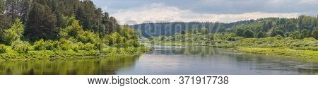 Beautiful Summer Day By The River, Thunderclouds, Kraslava, Latgale, Latvia