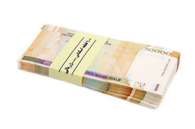 Bunch Iranian Money