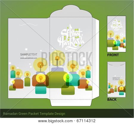 Vector Flat Muslim Pelita Oil Lamp Ramadan Money Green Packet Design. Translation: Selamat Hari Raya - Blessed Feast