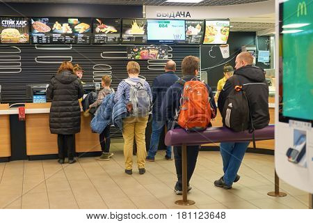 SAINT PETERSBURG, RUSSIA - CIRCA NOVEMBER, 2016: inside McDonald's restaurant. McDonald's is an American hamburger and fast food restaurant chain.