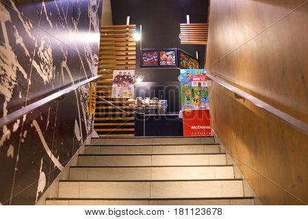 HONG KONG - CIRCA SEPTEMBER, 2016: a McDonald's restaurant in Hong Kong. McDonald's primarily sells hamburgers, cheeseburgers, chicken, french fries, breakfast items, soft drinks, milkshakes, desserts