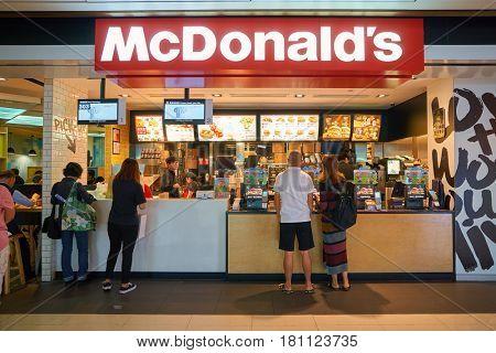 HONG KONG - CIRCA SEPTEMBER, 2016: inside a McDonald's restaurant in Hong Kong. McDonald's is an American hamburger and fast food restaurant chain.