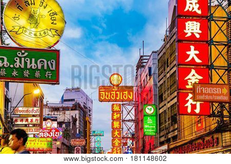 BANGKOK THAILAND - FEBRUARY 03: Chinatown Bangkok shop and restaurant neon signs in Thai and Chinese in the evening on February 03 2017 in Bangkok