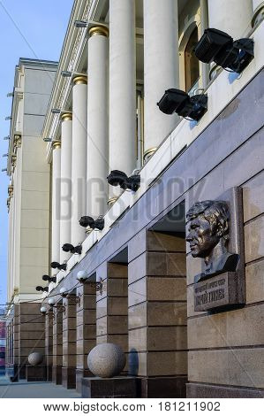 Tyumen, Russia - May 14, 2005: Regional philharmonic hall with a bas-relief of the people's artist singer Yury Gulyaev on Chelyuskintsev street