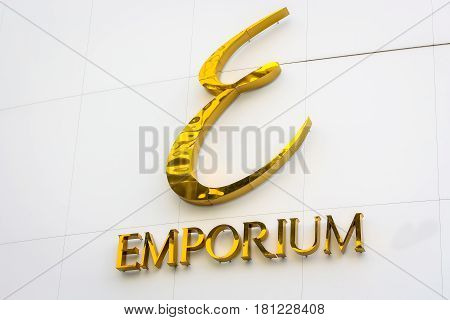 Bangkok, Thailand - November 5, 2016: Logo Of Emporium Shopping Mall At Bangkok, Thailand.