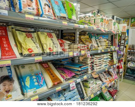 Taipei Taiwan - October 20 2016: Lots of different types of rice in packages of different size in a Taiwanese store / supermarket