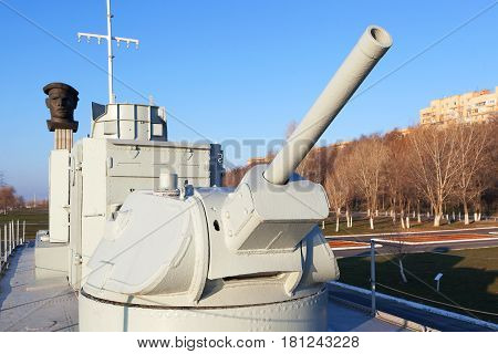 Fighting Armoured Boat Bk-13