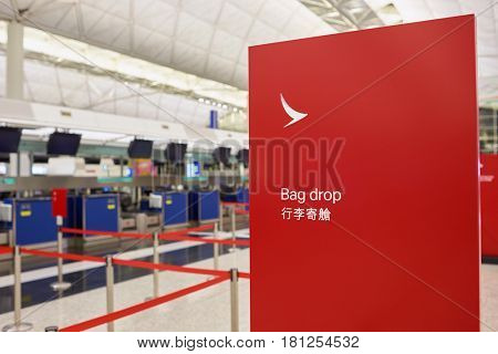 HONG KONG - CIRCA NOVEMBER, 2016: check-in counters at Hong Kong International Airport. It is the main airport in Hong Kong. The airport is located on the island of Chek Lap Kok