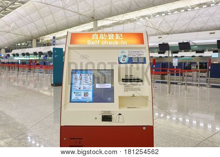 HONG KONG - CIRCA NOVEMBER, 2016: self check-in kiosk at Hong Kong International Airport. It is the main airport in Hong Kong. The airport is located on the island of Chek Lap Kok