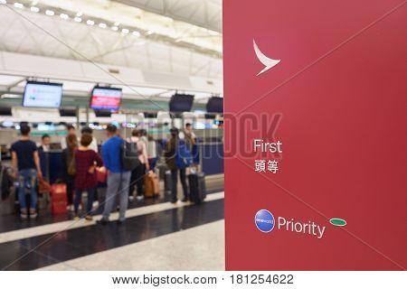 HONG KONG - CIRCA NOVEMBER, 2016: check-in counters at Hong Kong International Airport. It is the main airport in Hong Kong. The airport is located on the island of Chek Lap Kok