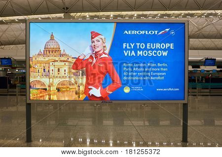 HONG KONG - CIRCA NOVEMBER, 2016: Aeroflot advertisement at Hong Kong International Airport. Aeroflot is the flag carrier and largest airline of the Russian Federation.