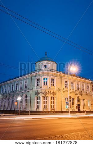 Gomel, Belarus - March 23, 2017: Gomel Region Main Department Of The National Bank. Government Agency and Central Bank of Republic of Belarus. Building at intersection of Sovetskaya and Lange streets
