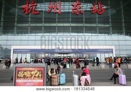 HANGZHOU - FEBRUARY 21: Hangzhou East railway station is one of the largest railway hub in Asia, in Hangzhou, China, February 21, 2016.