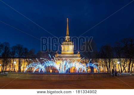 Building of Admiralty in the night Saint Petersburg Russia